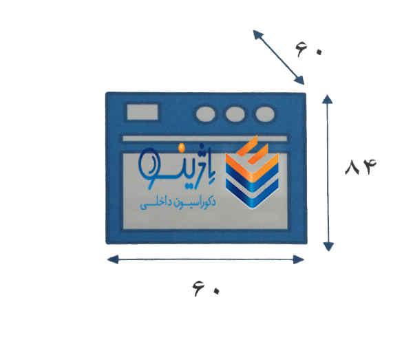 اندازه ماشین ظرفشویی