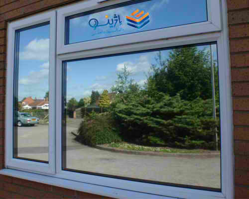 شیشه آینه ای ( شیشه رفلکس یا انعکاس دهنده)