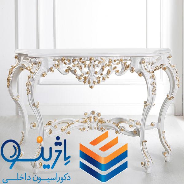 میز آینه چوبی